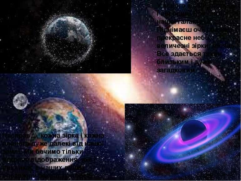 Насправді, кожна зірка і кожна планета дуже далекі від нашої землі. Ми бачимо...