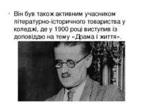 Він був також активним учасником літературно-історичного товариства у коледжі...
