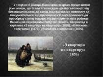 У творчості Віктора Васнецова яскраво представлені різні жанри, що стали етап...