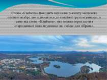 Слово «Canberra» походить від назви діалекту місцевого племені нгабрі, що від...