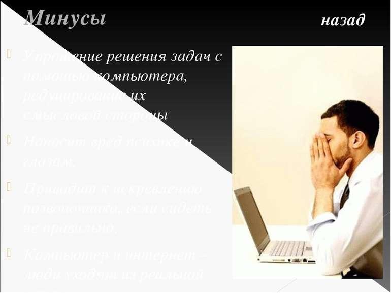 Список источников информации: А.В. Катанский «Размышления о фюзеосе или почем...