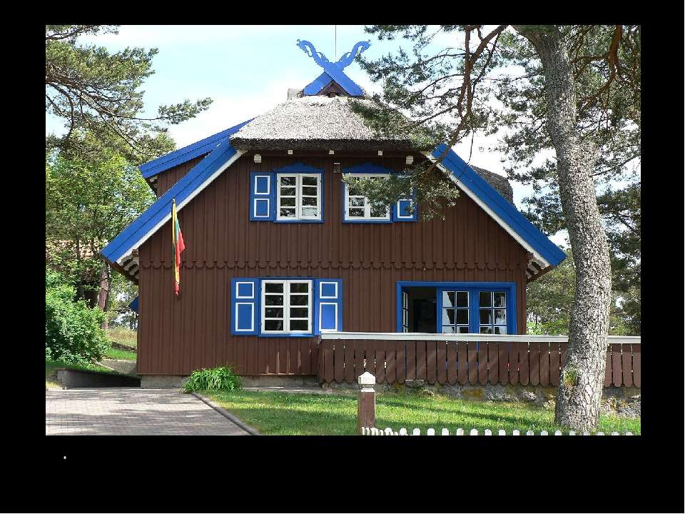 *будинок в якому жив Томас Манн