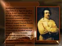 Майбутній письменник народився в м. Турі 20 травня 1799 р. в сім'ї чиновника....
