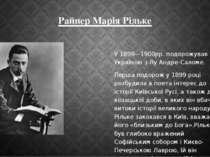 Райнер Марія Рільке У 1899—1900рр. подорожував Україною з Лу Андре-Саломе. Пе...