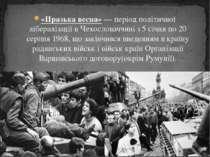 «Празька весна»— період політичної лібералізації вЧехословаччиніз5 січня...