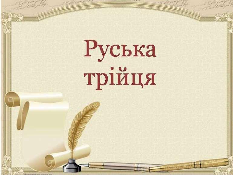 oksanahodisko@gmail.com: oksanahodisko@gmail.com: oksanahodisko@gmail.com: