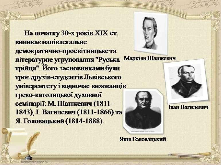 oksanahodisko@gmail.com: