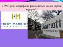 У 1994 році корпорація розділяється на дві окремі компанії: