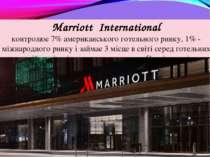 Marriott International контролює 7% американського готельного ринку, 1% - між...