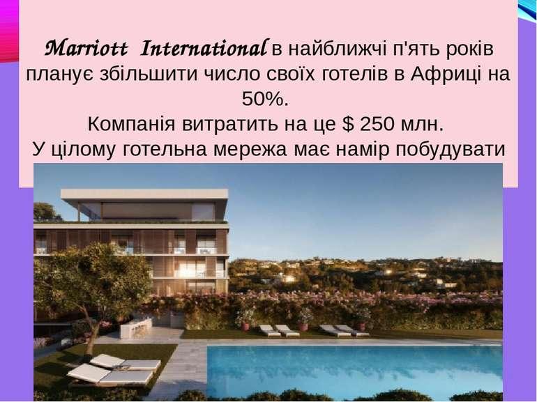 Marriott International в найближчі п'ять років планує збільшити число своїх г...