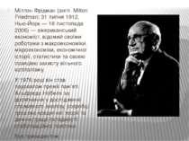 Мі лтон Фрі дман (англ. Milton Friedman; 31 липня 1912, Нью-Йорк — 16 листопа...