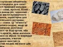 Предки сучасних аборигенів використовували для своєї творчості природні кольо...