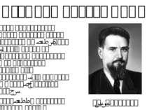 Атомний проект СРСР Початок радянського атомного проекту також відноситься до...