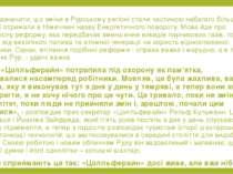 Варто зазначити, що зміни в Рурському регіоні стали частиною набагато більших...