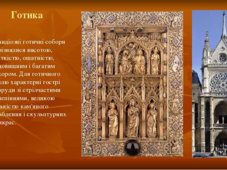 Готика Грандіозні готичні собори вирізнялися висотою, місткістю, ошатністю, в...