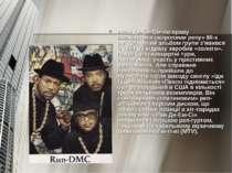 «Ран Ди-Ем-Сі» по праву вважаються «королями репу» 80-х рр. Дебютний альбом г...