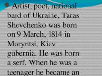 Т Ш Artist, poet, national bard of Ukraine, Taras Shevchenko was born on 9 Ma...