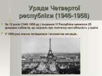 Уряди Четвертої республіки (1946-1958) За 12 років (1946-1958 pp.) існування ...