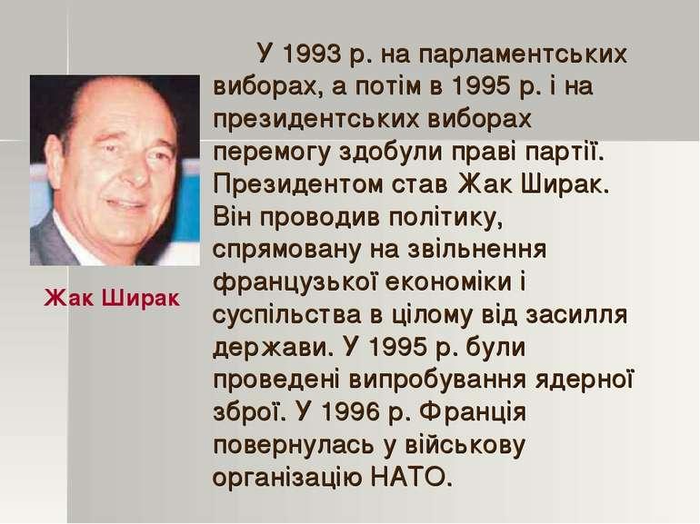 У 1993 р. на парламентських виборах, а потім в 1995 р. і на президентських ви...