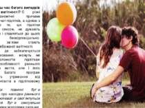 Чому ж у наш час багато випадків ранньої вагітності?Є різні соціально-економ...