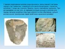 У процесі відкладення вапняку вода приносить також глинисті частинки, порода ...