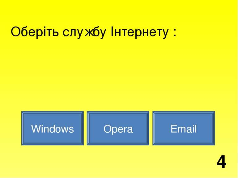Як захиститися від загроз з Інтернету: відкривати файли-вкладення електронної...