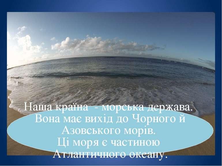 Чорне море