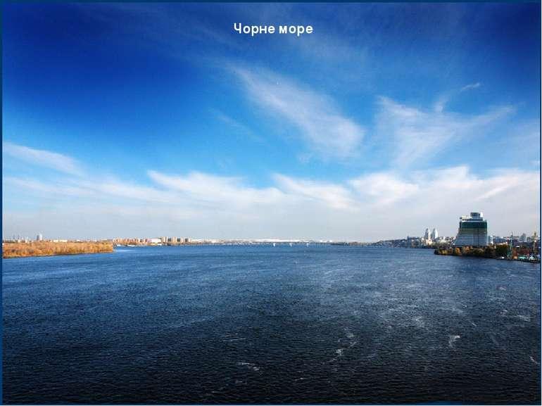 Унікальне тим, що в ньому живе дуже багато риби. Взимку Азовське море замерза...