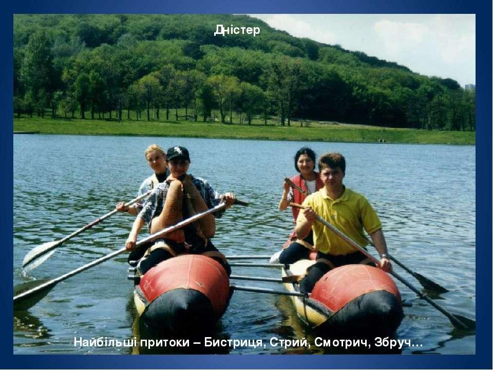 Дунай Дунай — прикордонна річка України. Це найбільша річка Європи, але її до...