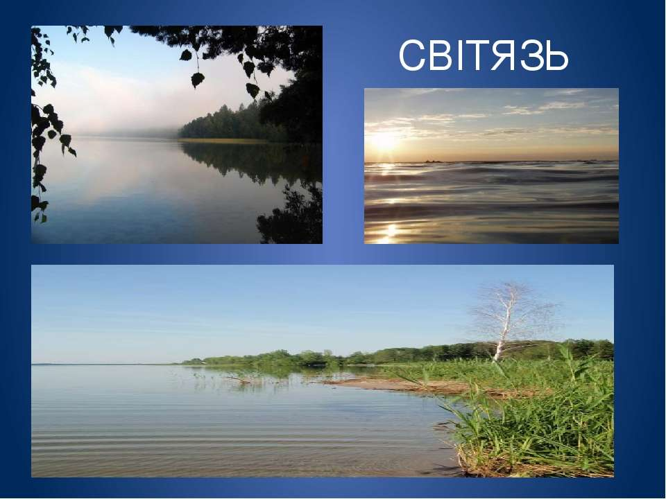 Солоними озерами багатий Крим.