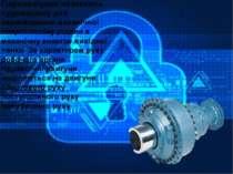 Гідродвигуномназивають гідромашину для перетворення механічної енергії поток...