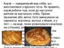 Медівник (медовий пряник, пряник, праник) — солодке печиво. Мед доводили до к...