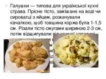 Гречаники — гречані млинці або перепічки. Тісто для гречаних млинців готували...