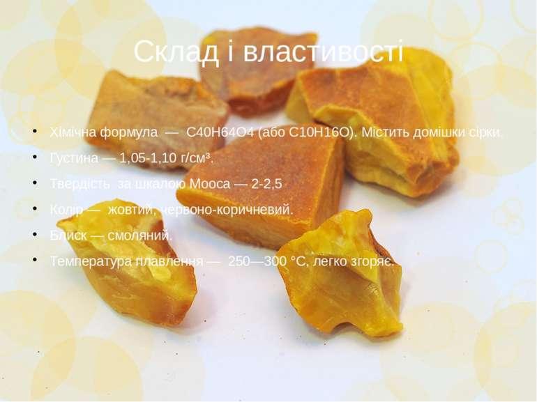 Склад і властивості Хімічна формула — С40Н64О4 (або C10H16O). Містить домішки...