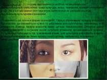 Ксенофобія — різке несприйняття особою чи національною лінгвокультурною спіль...