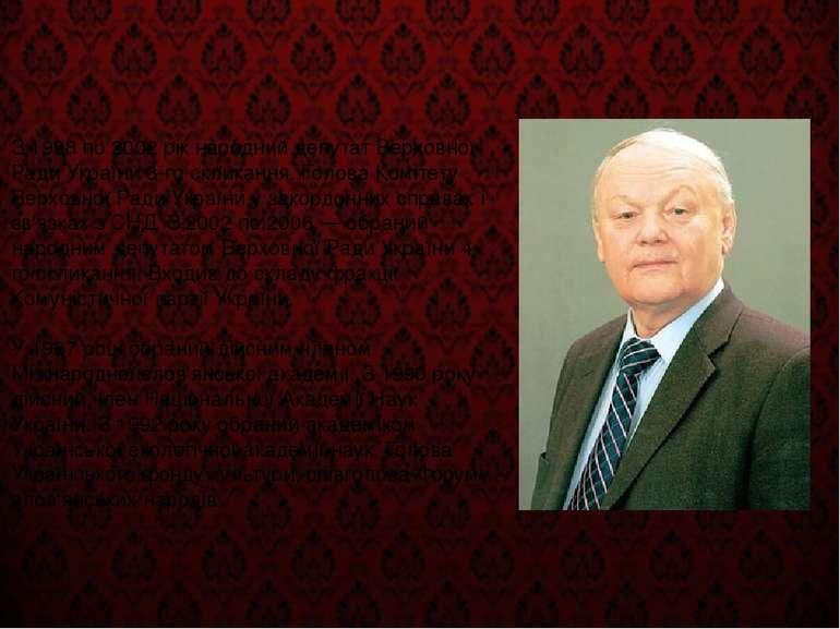 З 1998 по 2002 рік народний депутат Верховної Ради України 3-го скликання. Го...