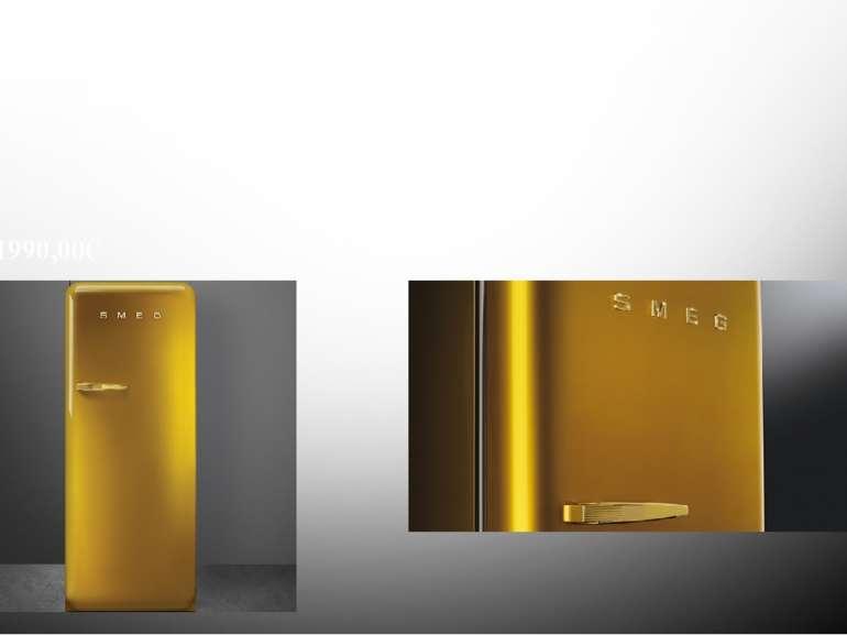 the gold fridge 1990,00€