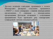 Датська асоціація соціальних працівників є членом Міжнародної федерації соціа...