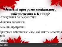 Основні програми соціального забезпечення в Канаді: - Страхування по безробіт...