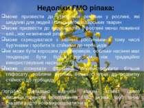 може призвести до утворення речовин у рослині, які шкідливі для людей і сільс...