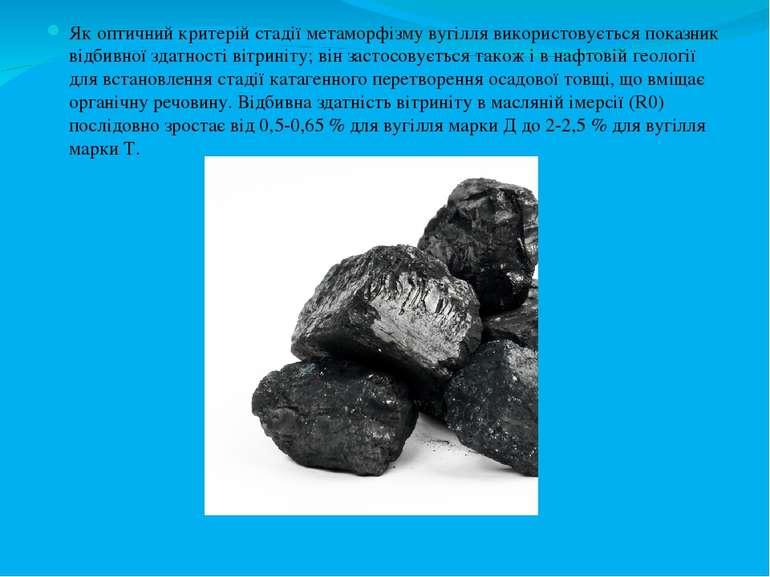 Як оптичний критерій стадії метаморфізму вугілля використовується показник ві...