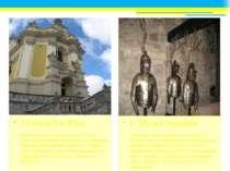 5.Собор Св. Юра Величний собор в стилі рококо XVIII ст. Фасад прикрашений ск...