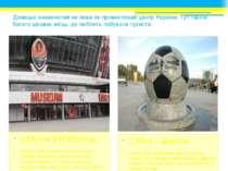 Донецьк знаменитий не лише як промисловий центр України. Тут також багато цік...