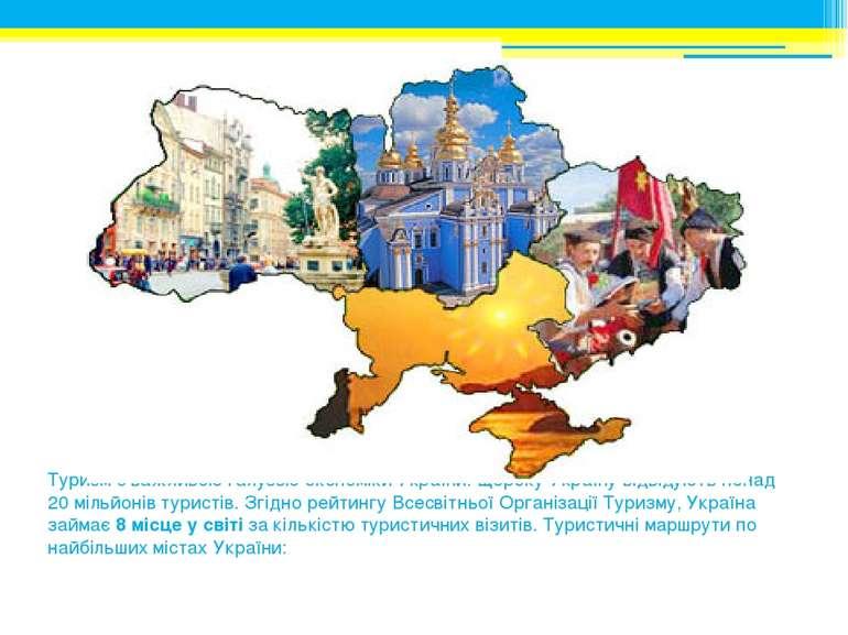 Туризм є важливою галуззю економікиУкраїни. ЩорокуУкраїнувідвідують понад ...