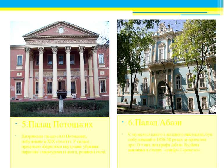 6.Палац Абази Є музеєм східного і західного мистецтва, був побудований в 1856...