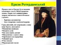 Еразм Ротердамський Працею життя Еразма було видання класичного текстуБіблії...