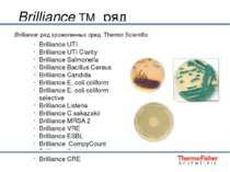 Brilliance TM ряд Brilliance UTI Brilliance UTI Clarity Brilliance Salmonella...