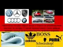 За експортом продукції машинобудування Німеччина посідає перше місце у світі....