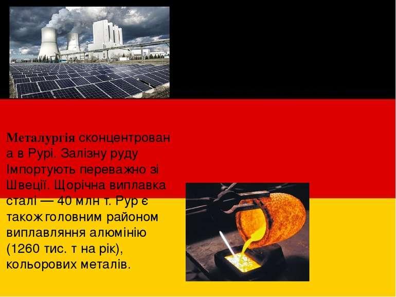Основою електроенергетики є ТЕС, які виробляють понад 70 % електроенергії. Ре...
