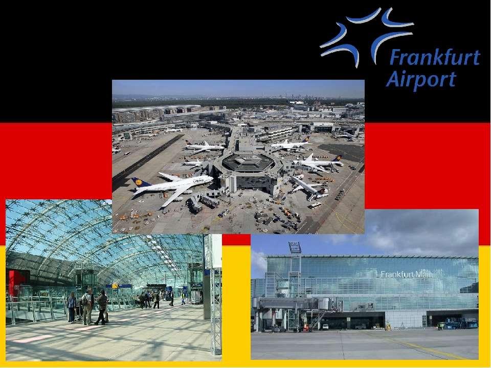 Найбільший аеропорт «Франкфурт на Майні»